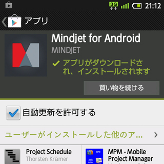 Mindjet for Android